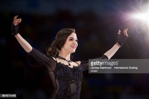 Evgenia Medvedeva of Russia poses in the Ladies medal ceremony during day three of the ISU Grand Prix of Figure Skating Rostelecom Cup at Ice Palace...