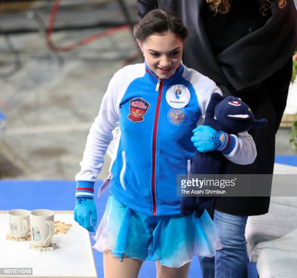 Evgenia Medvedeva of Russia reacts after competing in the Ladies Short Program during day one of the World Figure Skating Championships at Hartwall...