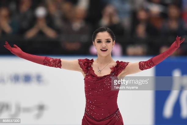Evgenia Medvedeva of Russia reacts during the figure skating Japan Open at Saitama Super Arena on October 7 2017 in Saitama Japan