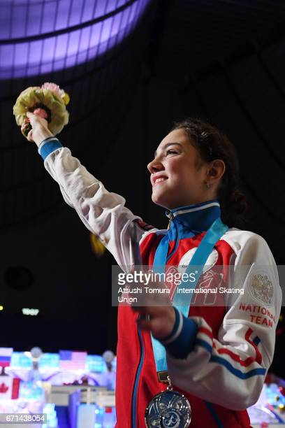 Evgenia Medvedeva of Russia smiles during the 3rd day of the ISU World Team Trophy 2017on April 22 2017 in Tokyo Japan