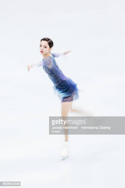 Evgenia Medvedeva of Russia warms up in the Ladies Short Program during day one of the ISU Grand Prix of Figure Skating Rostelecom Cup at Ice Palace...