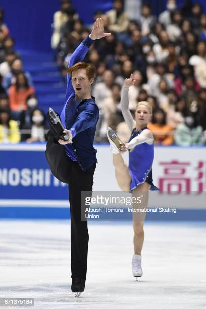 Evgenia Tarasova and Vladmir Morozov of Russia compete in the Pairs free skating during the 3rd day of the ISU World Team Trophy 2017on April 22 2017...