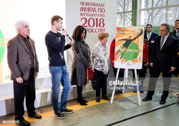 Evgeny Lovchev Igor Akinfeev Fatma Samoura Valentina Yashina and Vitaly Mutko adresse the media during the FIFA World Cup Russia Official Poster...