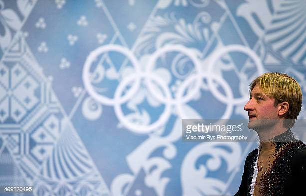 Evgeny Plyushchenko of Russia leaves the stadium after his injury at a warm up during the Men's Figure Skating Short Program on day 6 of the Sochi...