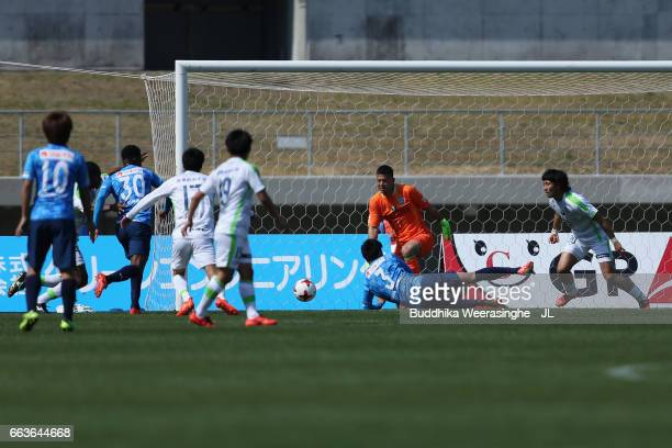 Evson of Kamatamare Sanuki reacts to score his side's second goal during the JLeague J2 match between Kamatamare Sanuki and Shonan Bellmare at Pikara...