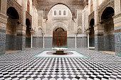 The Al-Qarawiyyin Mosque in Fez, Morocco