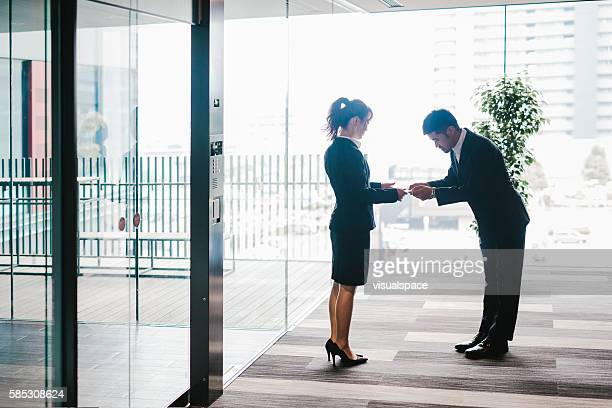 Exchange of a Business Card