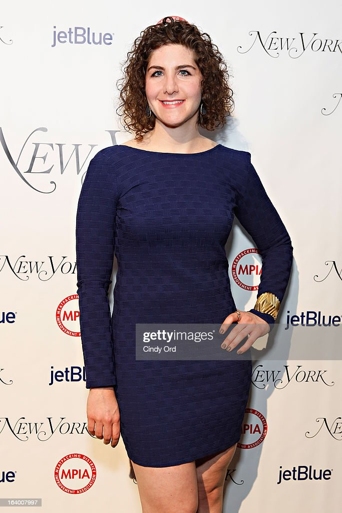Executive Director, Meatpacking District Improvement Association, Lauren Danziger attends the Meatpacking District Improvement Association first annual fundraiser OPEN MARKET at Highline Stages on March 18, 2013 in New York City.