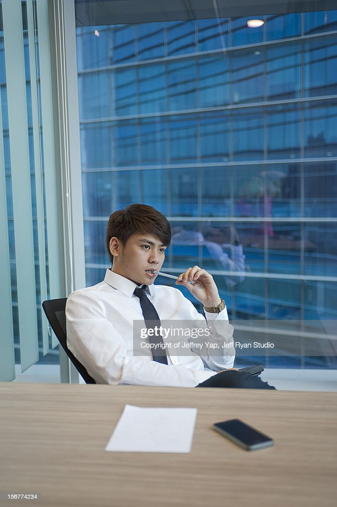 executive office : Stock Photo