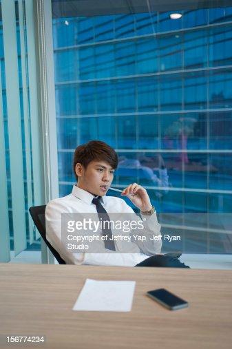 executive office : Stock Photo