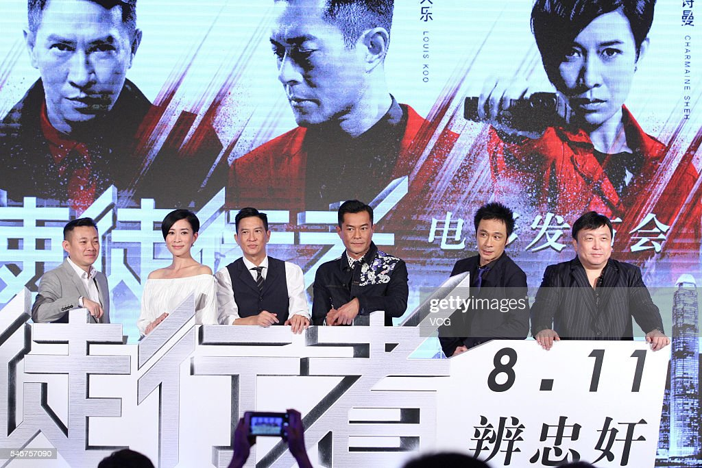 Executive producer Jazz Boon, actress Charmaine Sheh, actor Nick Cheung, actor Louis Koo, singer and actor Francis Ng and director and actor Jing Wong attend a press conference for movie version 'Line Walker' on July 12, 2016 in Beijing, China.