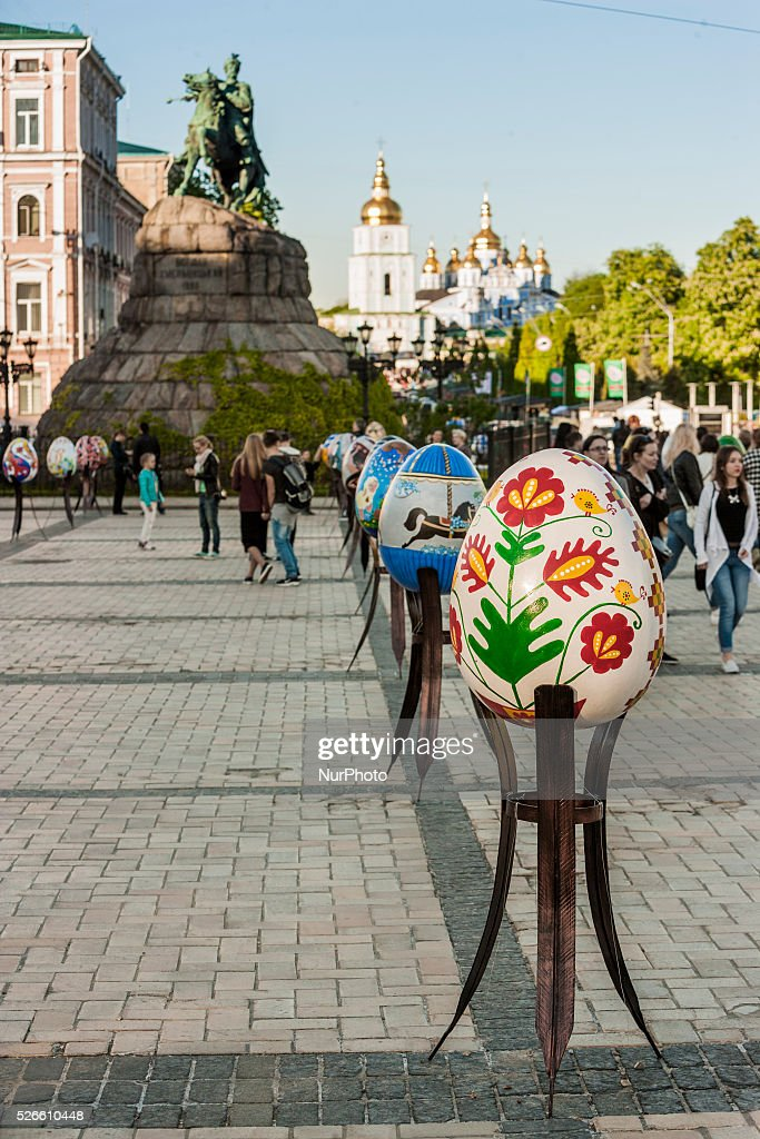 Exhibition of painted Easter eggs in the St. Sophia��s square in Kiev, Ukraine on 30 April 2016.