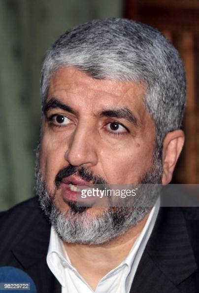 Khaled Mashaal Stock Photos and Pictures   Getty Images