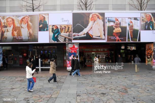 Exterior billboards of COEX Mall, Jamsil.
