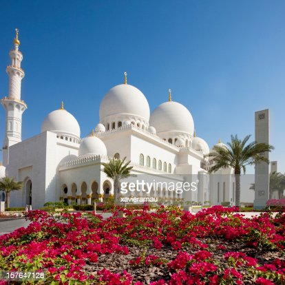 Exterior of Grand Mosque in Abu Dhabi
