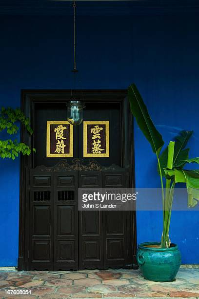 Exteriors of the Cheong Fatt Tze Mansion in Penang The mansion built by the merchant Cheong Fatt Tze at the end of 19th century has 38 rooms 5...