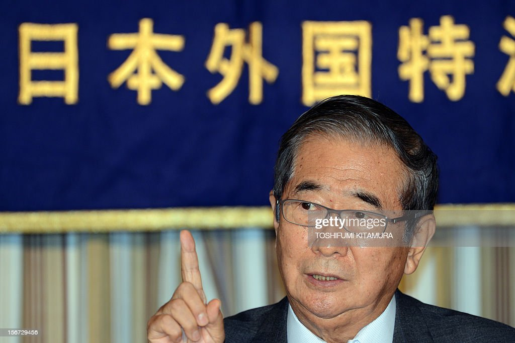 Ex-Tokyo governor Shintaro Ishihara answers questions during his FCC professional luncheon in Tokyo on November 20, 2012. Controversial ex-Tokyo governor Shintaro Ishihara addressed foreign media after joining forces with Osaka mayor Toru Hashimoto to forge a 'third force' ahead of snap general elections.