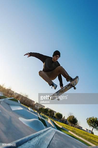 エクストリームスケートボーダー