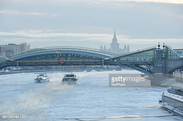Extremely cold weather in Moscow on January 8 with temperature felt down to 28 C at daytime and in Moscow region at night somewhere down to 35