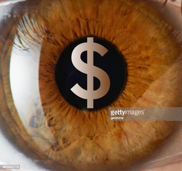 eyeball with gear