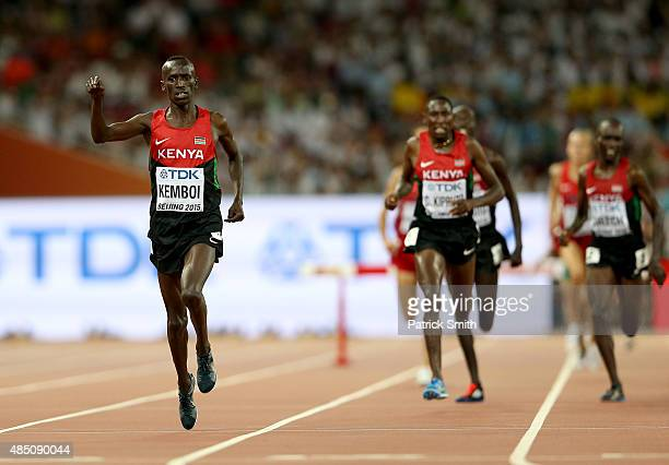 Ezekiel Kemboi of Kenya crosses the finish line to win gold in the Men's 3000 metres steeplechase final during day three of the 15th IAAF World...