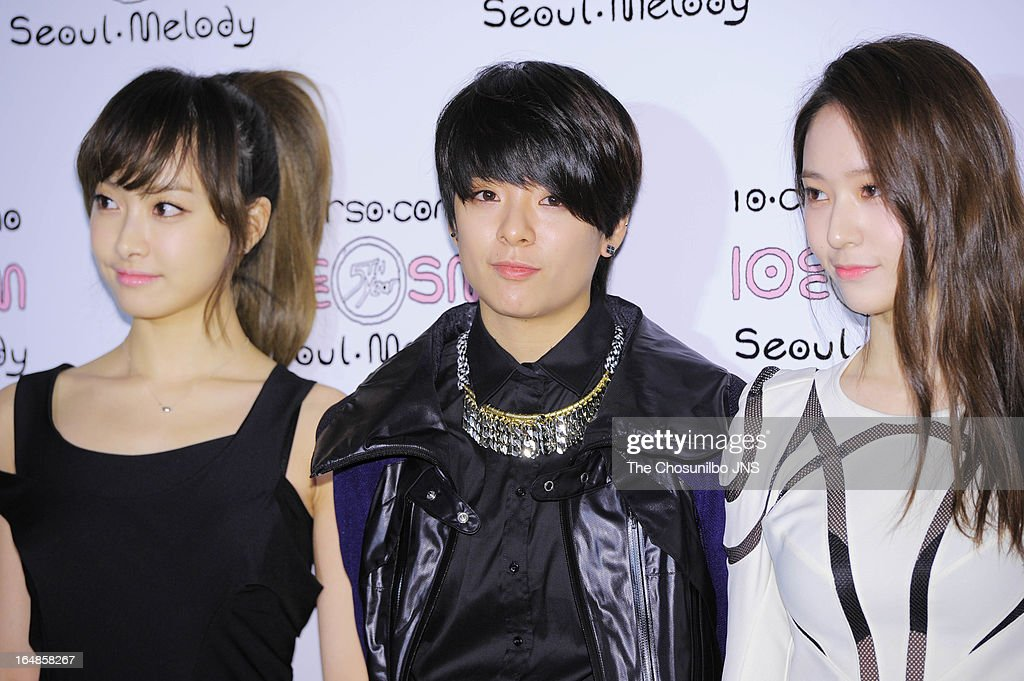 f(x) attend the SM '10 Corso Como Seoul Melody' Launch Party on March 28, 2013 in Seoul, South Korea.
