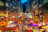 Busy street market at Fa Yuen Street at Mong Kok area of Kowloon, Hong Kong.