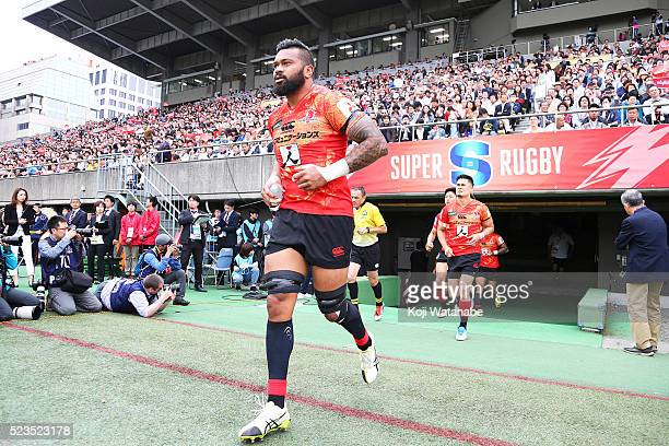 Fa'atiga Lemalu of Sunwolves enter the ground of during the round nine Super Rugby match between the Sunwolves and the Jauares at Prince Chichibu...