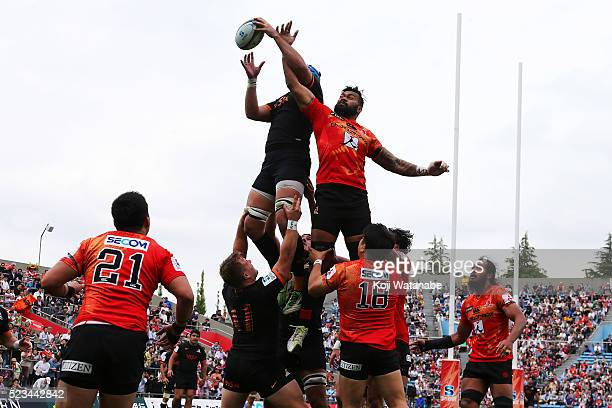 Fa'atiga Lemalu of Sunwolves takes the ball in the lineout during the round nine Super Rugby match between the Sunwolves and the Jauares at Prince...