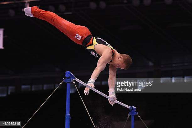 Fabian Hambuechen Of Germany Competes In The High Bar Mens All Around Final During Gymnastics