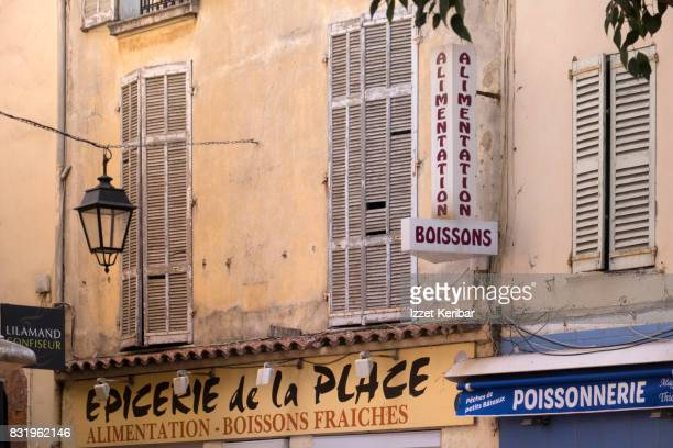 Facade of and old typical building of southern France,Old Antibesi Alpes Maritimes, FRance