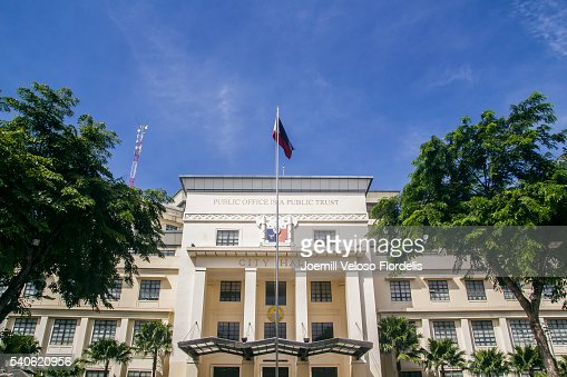 Facade of Cebu City Hall (Philippines)