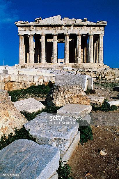 Facade of the Acropolis of Athens Greece Greek civilisation 5th century BC