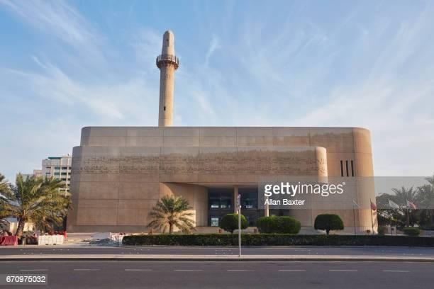 Facade of the Bait Al Quran 'Isalmic arts Museum' in Manama