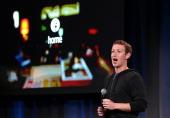 Facebook CEO Mark Zuckerberg speaks during an event at Facebook headquarters on April 4 2013 in Menlo Park California Zuckerberg announced a new...