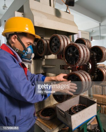 Electric Motor Stock Photos And Pictures Getty Images