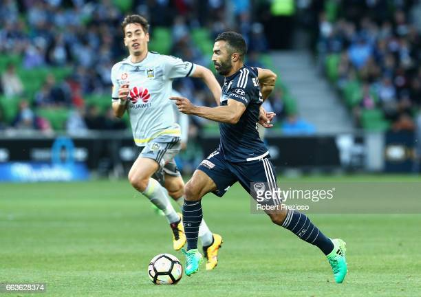 Fahid Ben Khalfallah of the Victory controls the ball during the round 25 ALeague match between the Melbourne Victory and the Wellington Phoenix at...