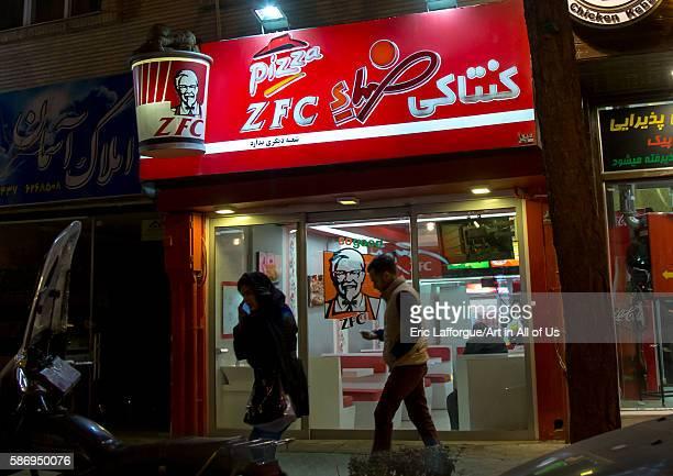 Fake kfc restaurant called zfc isfahan province isfahan Iran on January 4 2016 in Isfahan Iran