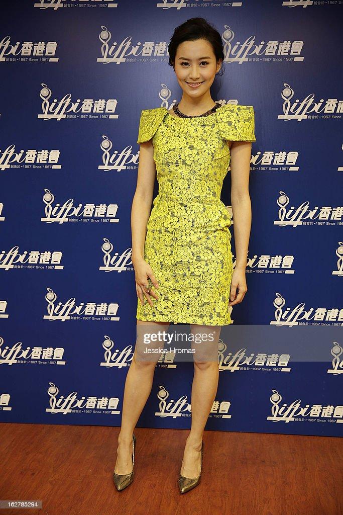 Fala Chen at the 2013 IFPI Hong Kong Top Sales Music Awards at Star Hall on February 26, 2013 in Hong Kong, Hong Kong.