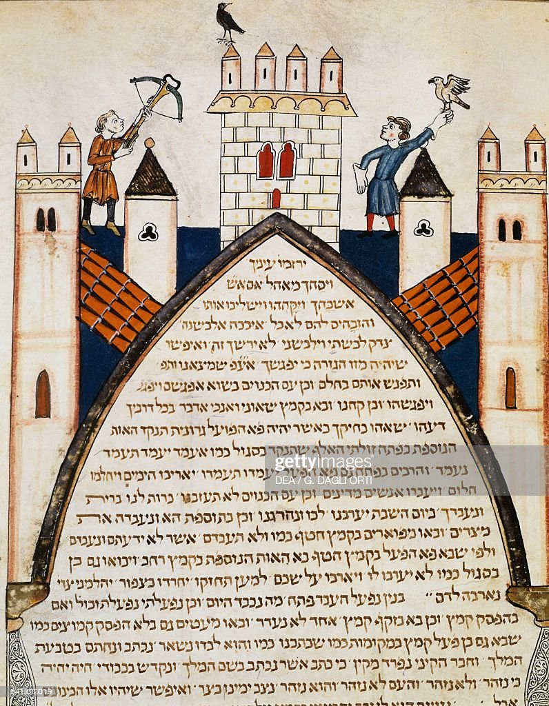 Falconry on the ramparts of a fortress miniature from the Hebrew Bible by Joseph Assarfati manuscript from Cervera Spain 13th century Lisbon...
