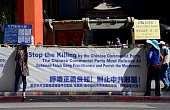 Falun gong practitioners protest in front of the Chineseowned TCL Theater in Hollywood California on the 17th anniversary of their protest in Beijing...