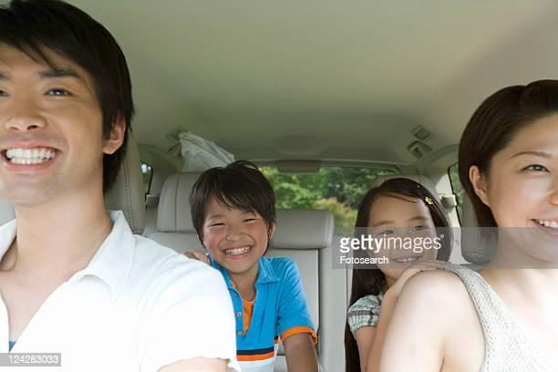 Families in a Car