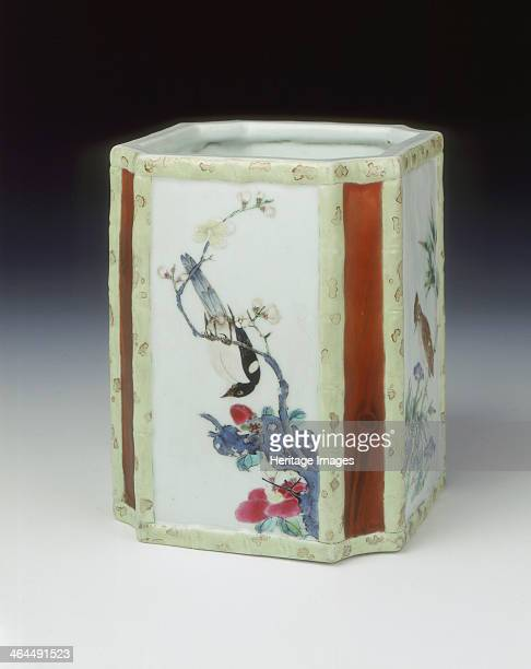 Famille rose brushpot with birds and flowers design Yongzheng period Qing dynasty China 17231735 A square brush pot with pared corners showing...