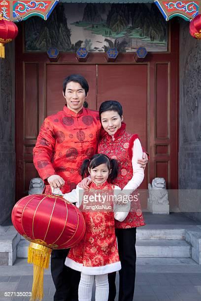家族で中国の新年を祝う日。