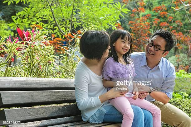 Family Day at the Park, Hong Kong Park, China, Asia