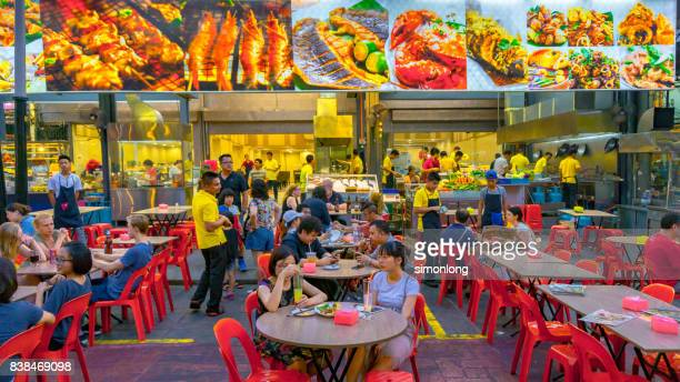 Famous Food stall in Kuala Lumpur , Malaysia