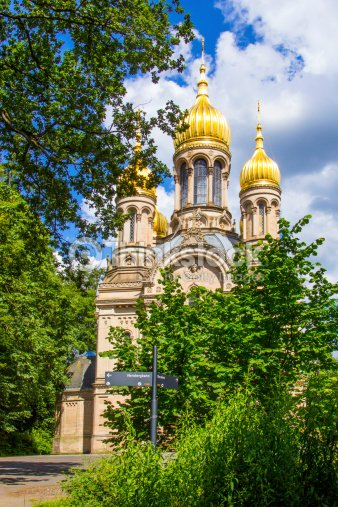 Famous Russian Orthodox Church With Golden Copula Stock