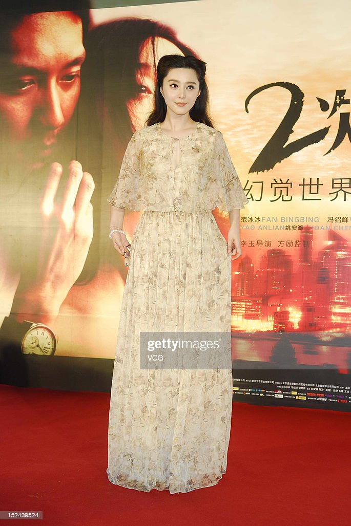 Fan Bingbing attends a press conference of new movie Double Xposure' on September 20, 2012 in Shanghai, China.