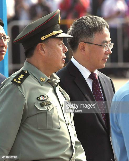 Fan Changlong vice chairman of China's Central Military Commission and Hu Chunhua secretary general of China's Communist Party in Guangdong Province...