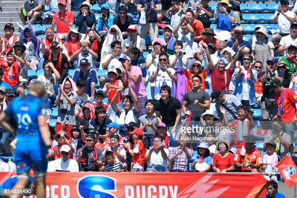 Fan of Sunwolves cheer for their team during the Super Rugby match between the Sunwolves and the Blues at Prince Chichibu Stadium on July 15 2017 in...